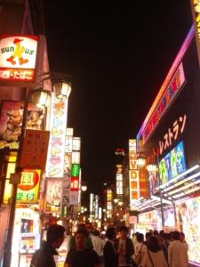 Tokyo lights, Shinjuku