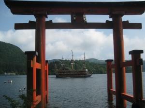 Hakone-jinja, Hakone